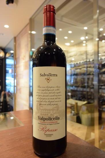 ヴァルポリチェッラ・クラシコ スペリオーレ リパッソ 09 サルヴァ・テッラ