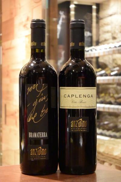 ブラマテッラ 05&カプレンガ 12 アンツィヴィーノ