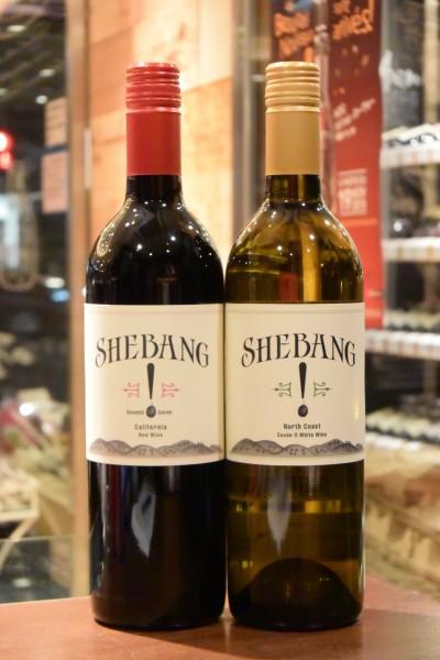 ヘッドロック シェバング!レッドワイン キュヴェ・トゥー NV  & ホワイトワイン キュヴェ・トゥー NV