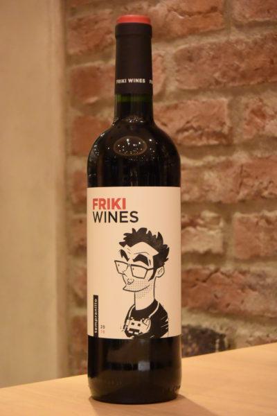 ボデガス クリン ロハ フリキ ワインズ 16